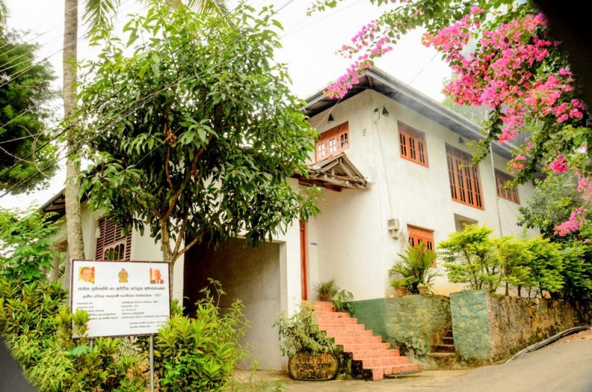 Property listed For Sale in Werellagama, Sri Lanka