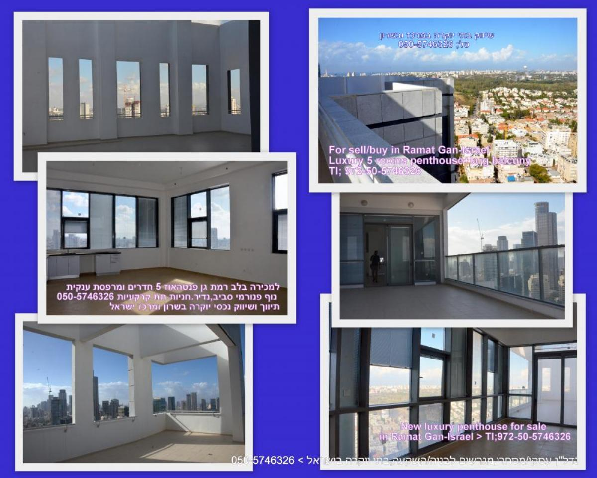 Property listed For Sale in Tel Aviv, Israel