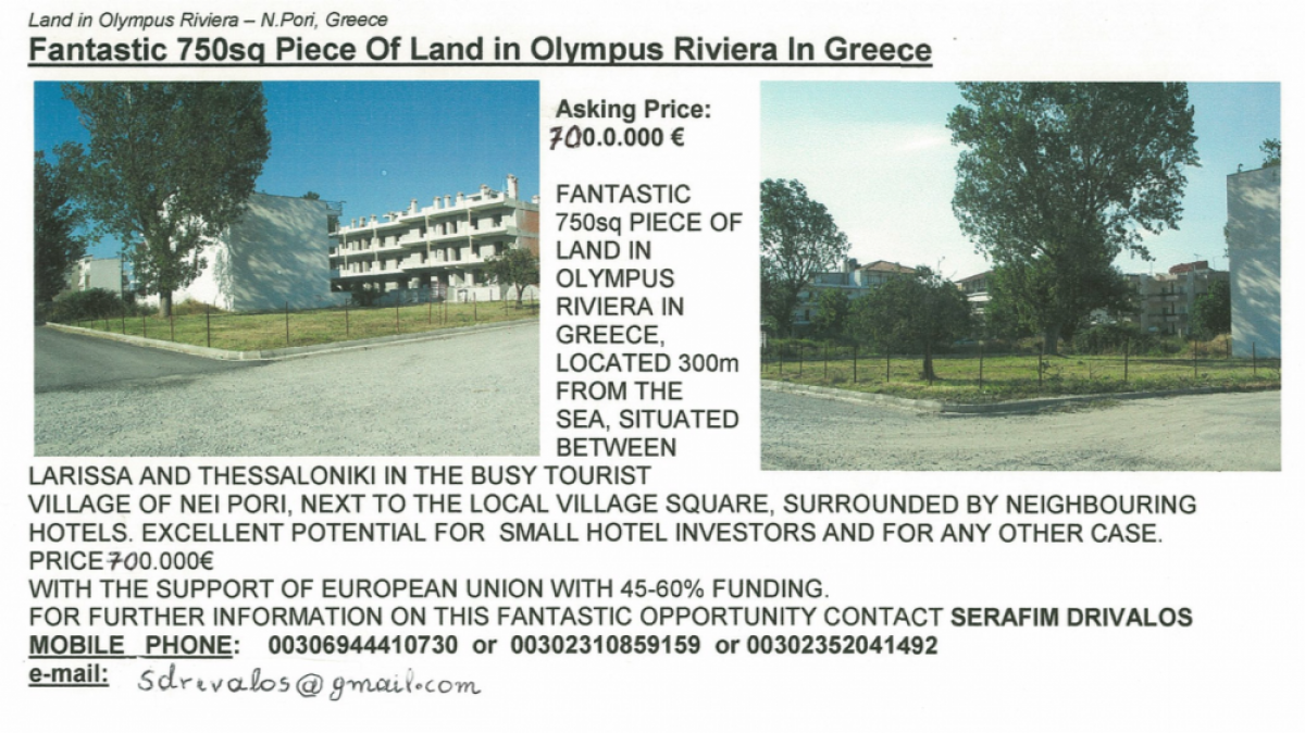 Property listed For Sale in Thessaloniki, Greece
