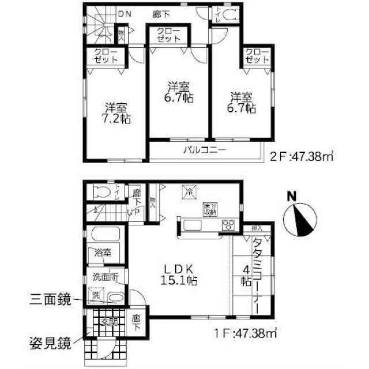 Property listed For Sale in Hachioji Shi, Japan