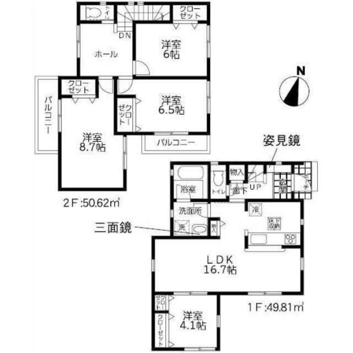 Property listed For Sale in Itoshima Shi, Japan