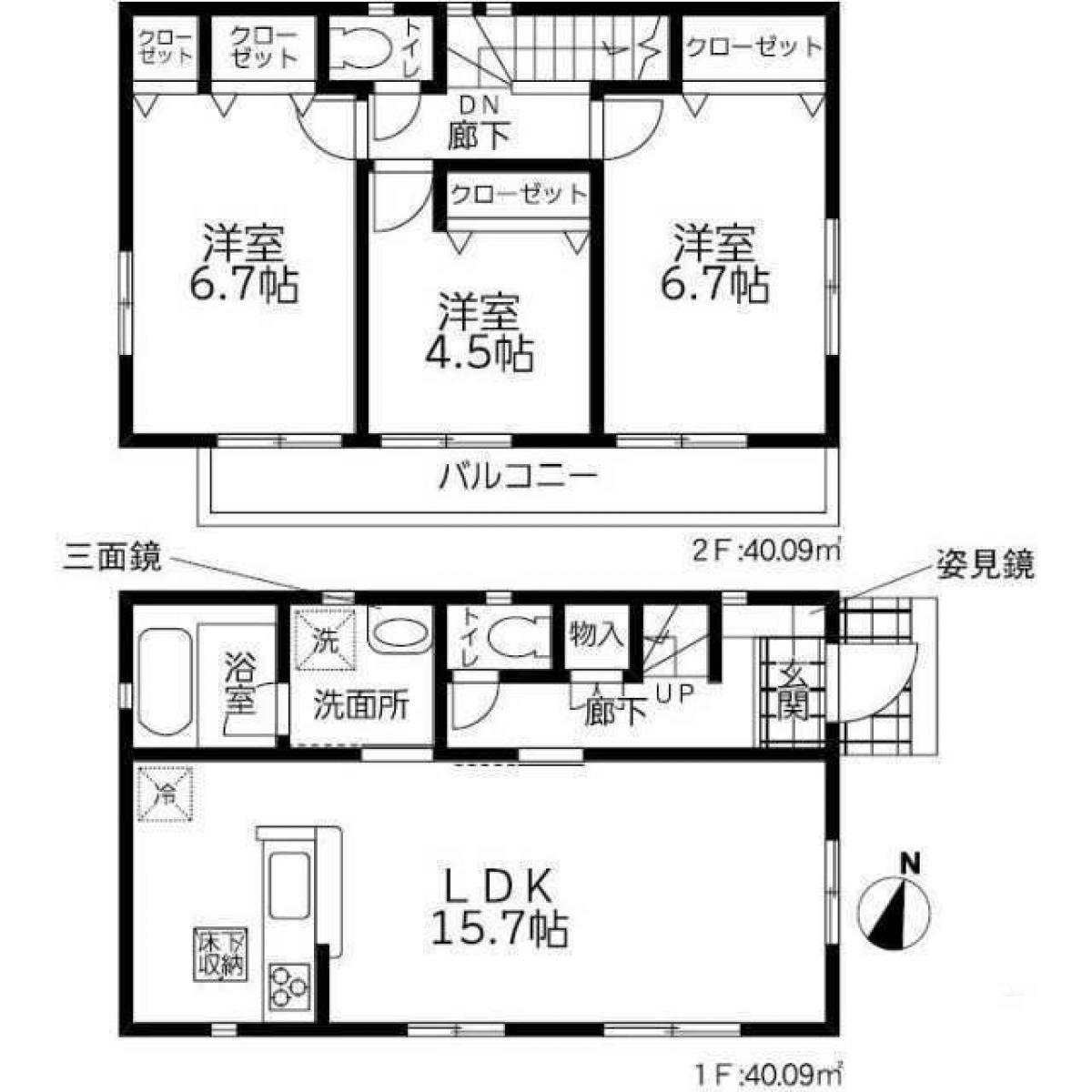 Property listed For Sale in Kakuda Shi, Japan