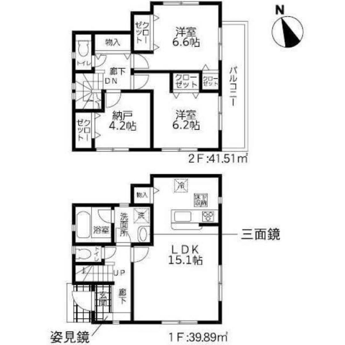 Property listed For Sale in Ishinomaki Shi, Japan