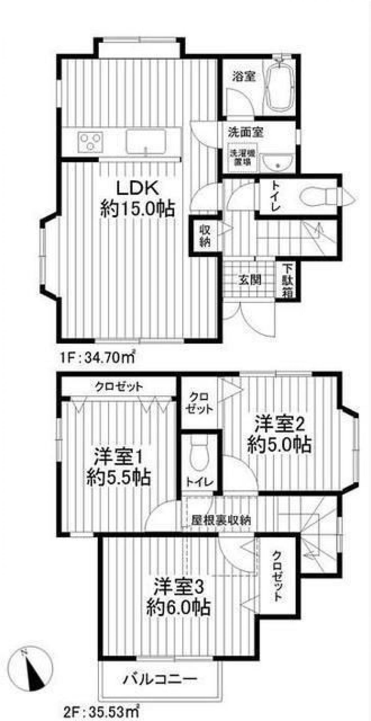 Property listed For Sale in Ebina Shi, Japan